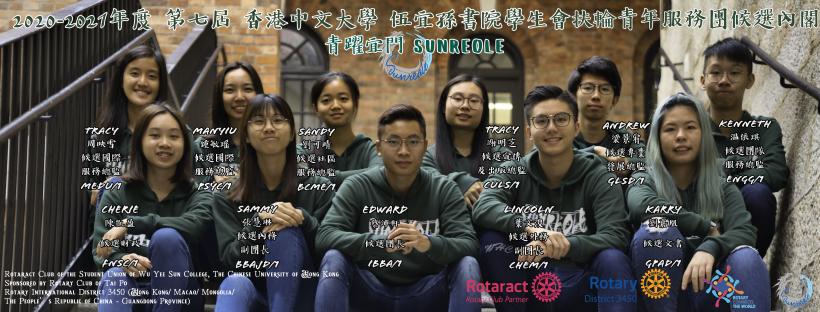rotaract-club_groupphoto