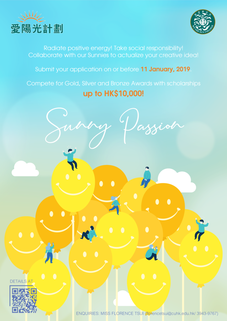 2018-10-29-sunny-passion-programme-poster-design-spp_5-01