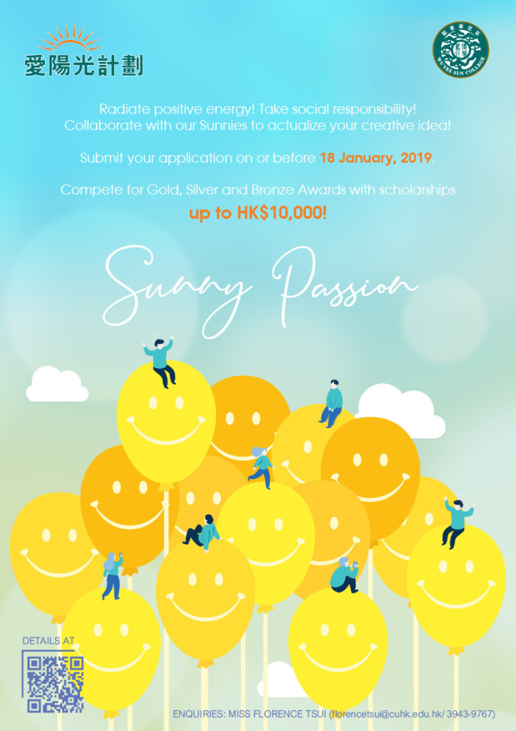 2019-01-14-sunny-passion-programme-poster-design
