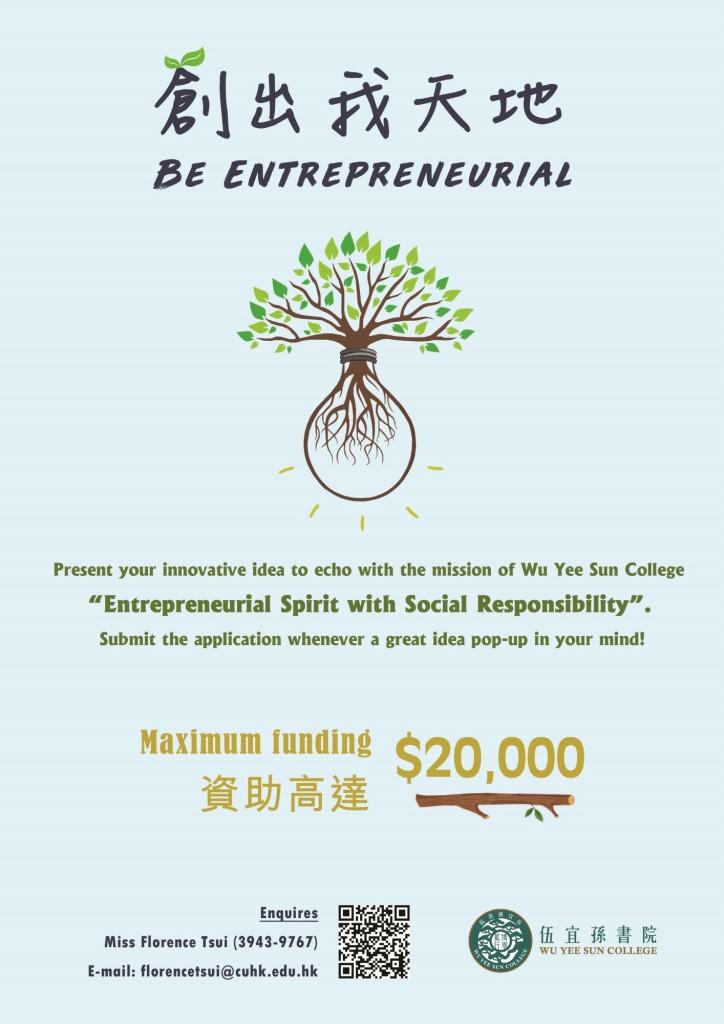paint_be-entrepreneurial-funding-scheme-2020-21-poster
