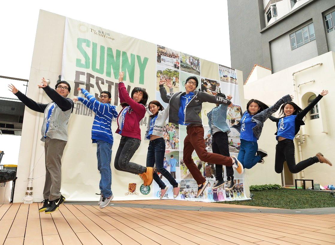 SunnyFest_2
