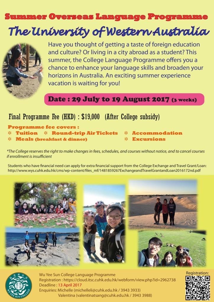 overseaslanguageprogramme2016-17
