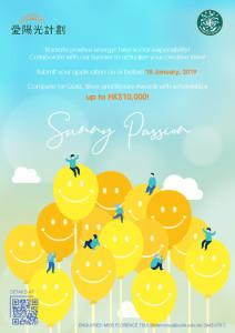 Sunny_Passion_Programme.jpg