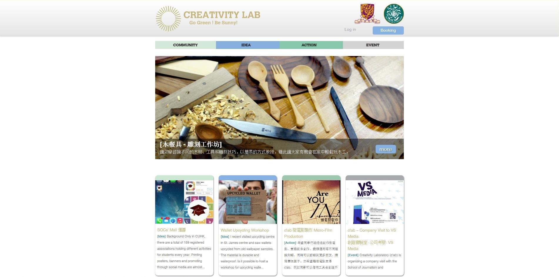 c!ab website