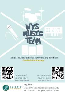 musicteam_poster2