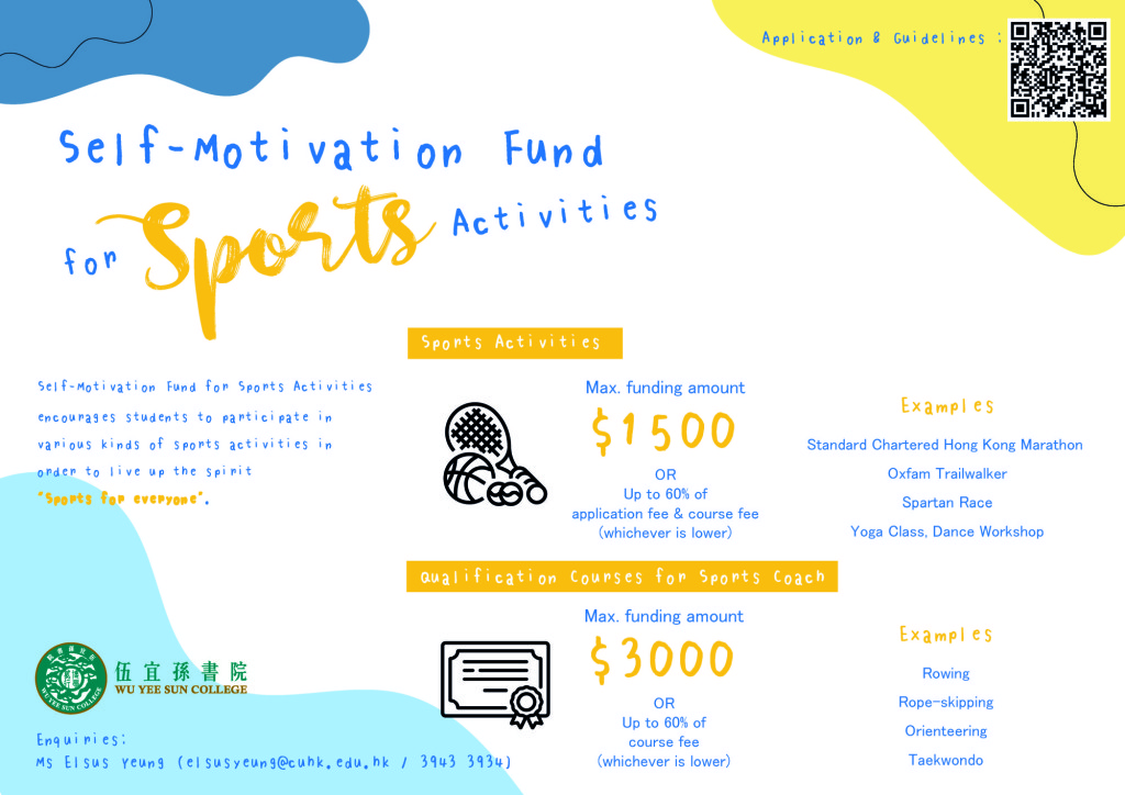 self-motivation-fund-2021-22_posters_sports-revised-2
