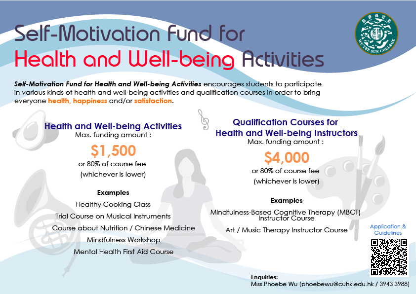 self-motivation-fund-for-health-and-well-being-activities-2020-21-poster-01