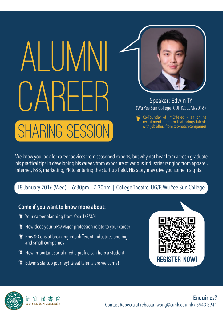 alumni-sharing-session2