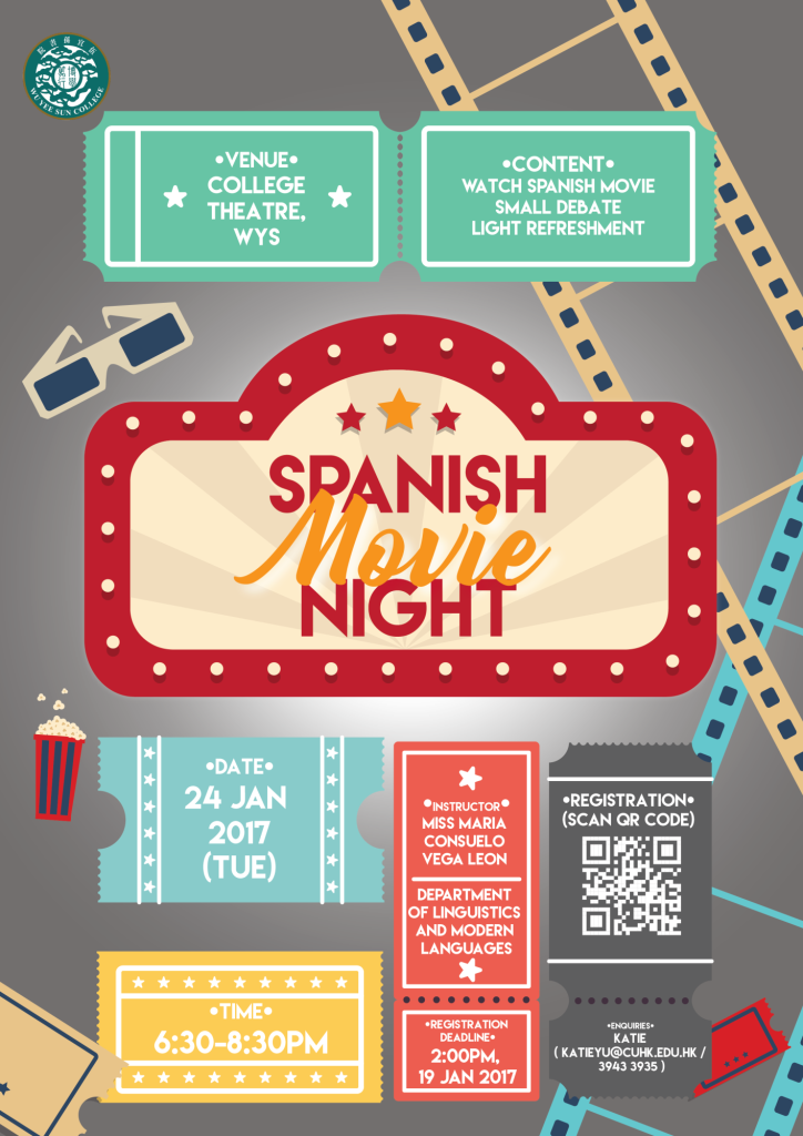 spanish_movie_night-01-003