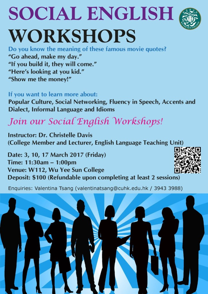 social-english-workshop
