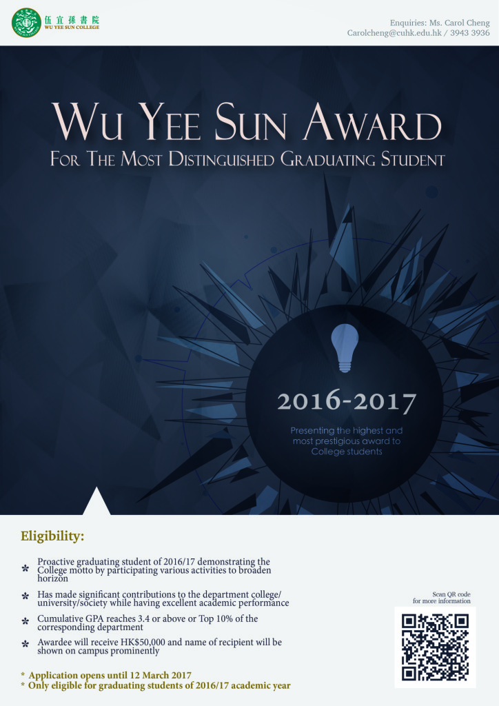 wys-award-poster_version2-01