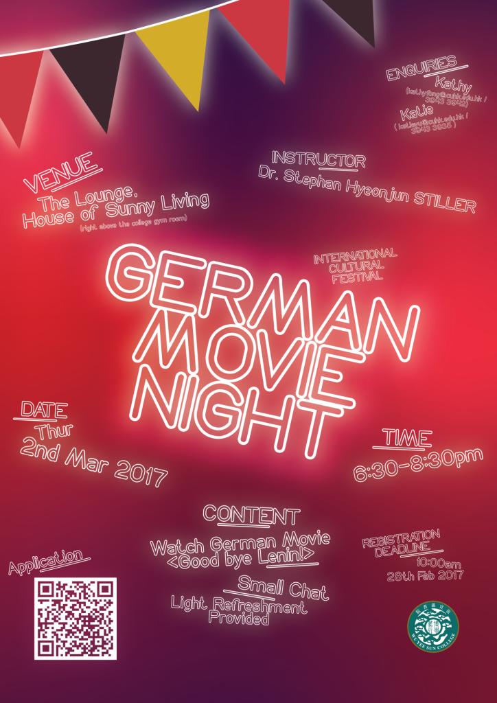 wys_german-movie-night