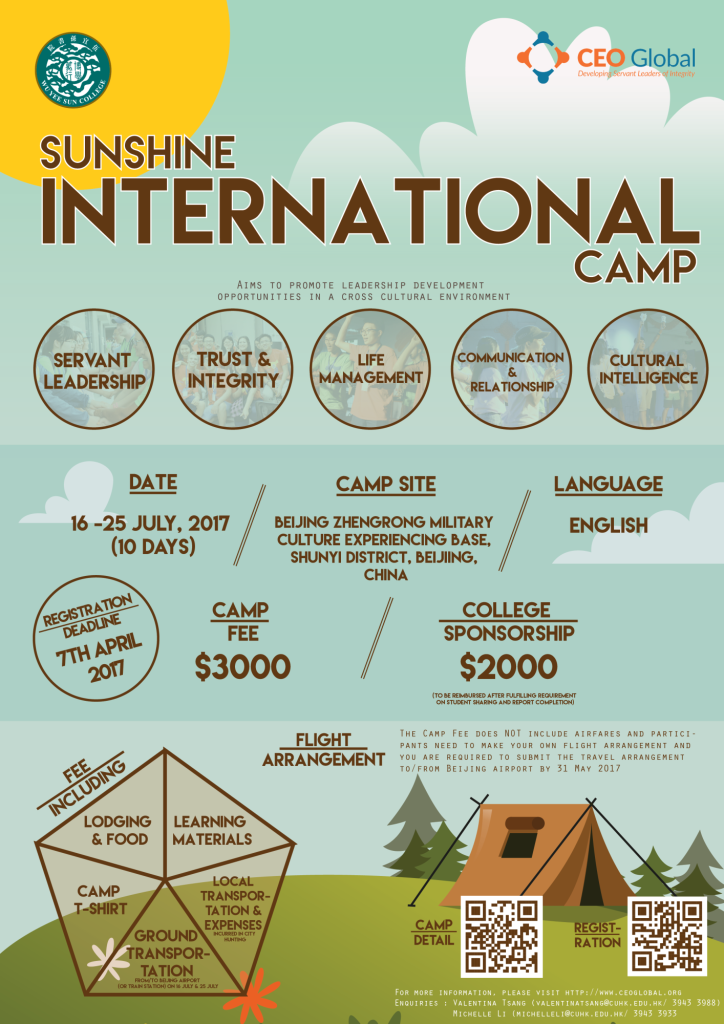 wys_int_camp-01
