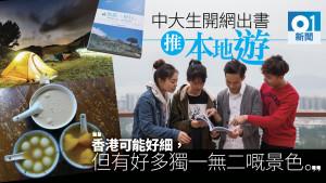 2018-01-13-coverage-on-hk01-756711ac52bf0d4b4ac18f684b0611ef