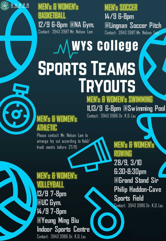 sports-teams-tryouts