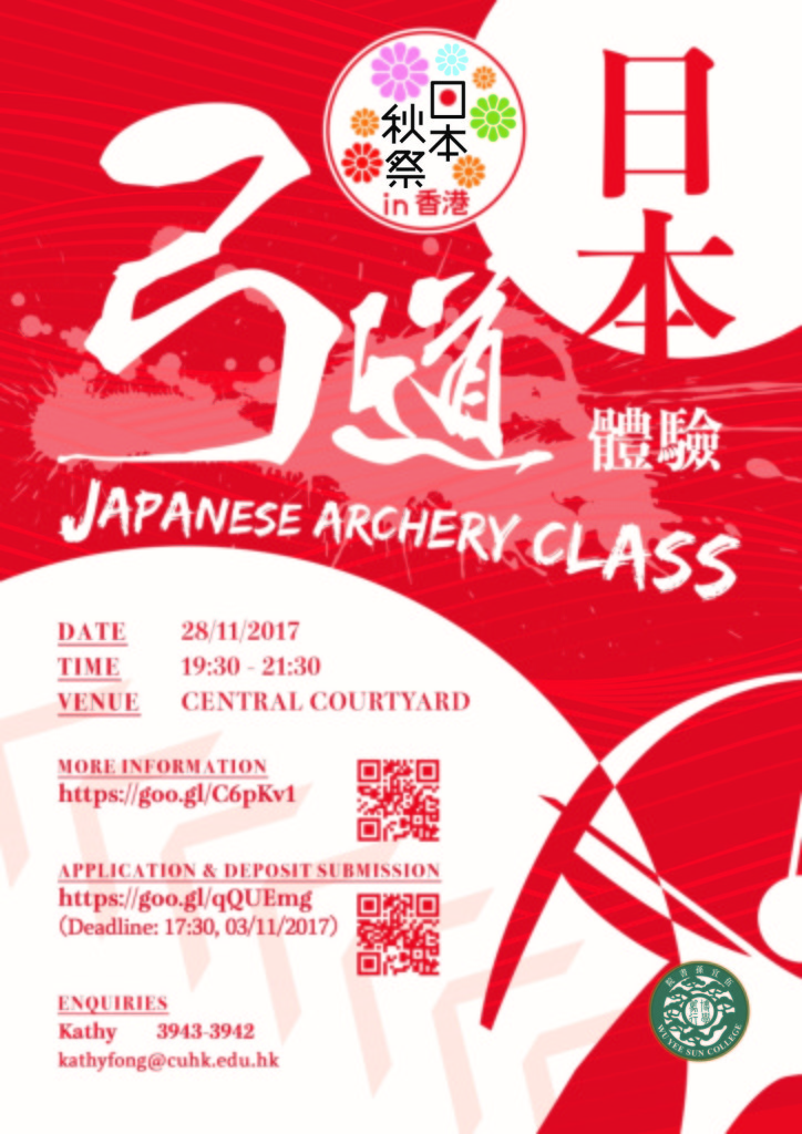 japanese-archery-class
