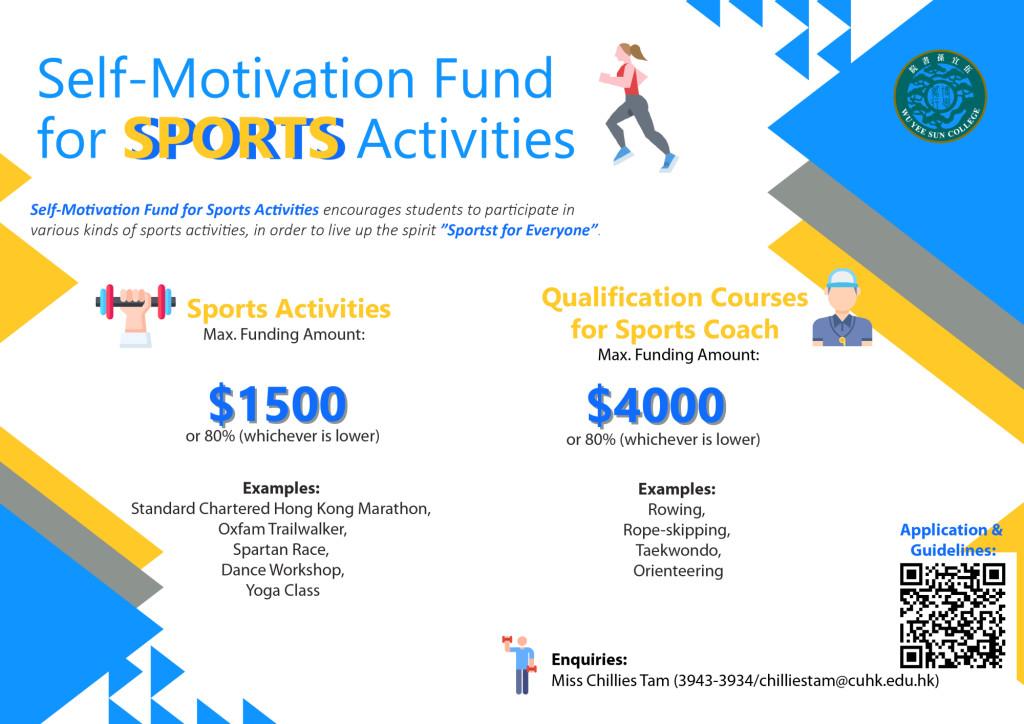 2020-21-sports-self-motivation-fund-poster-01