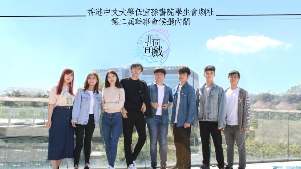 drama-society_group-photo