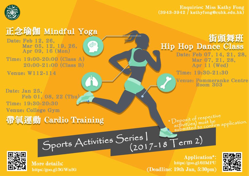 sport-activities-posterlandscape