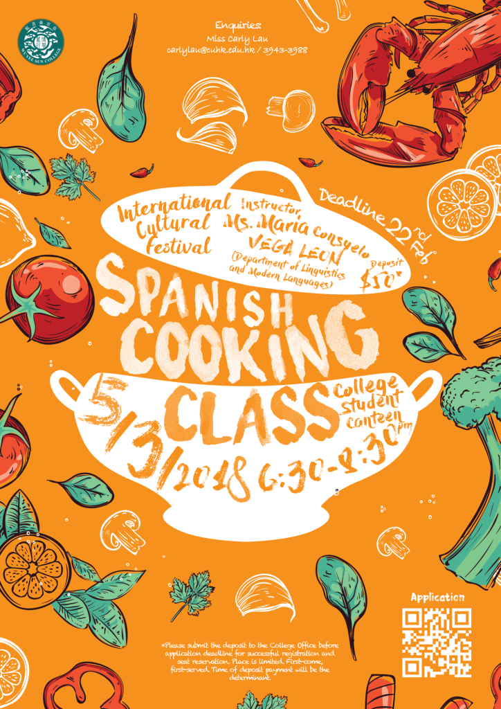 spanish-cooking_re-01-01