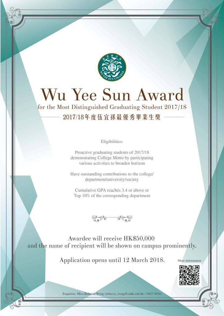 wys_award-01