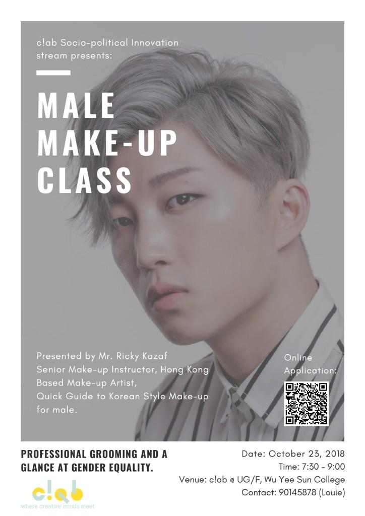 male-makeup-class-001