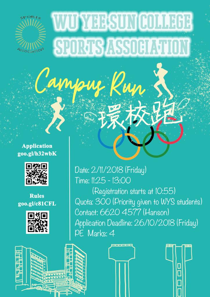 campusrun_poster
