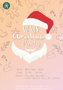 christmas-party2018