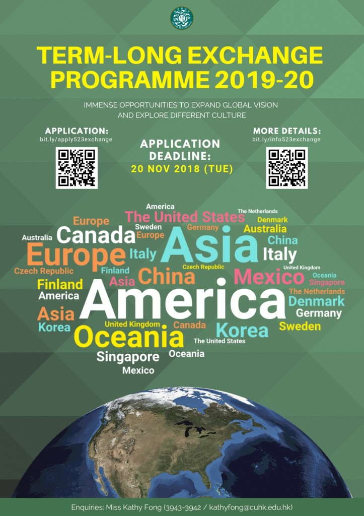 wys-term-long-exchange-programme-2019-20-poster-2