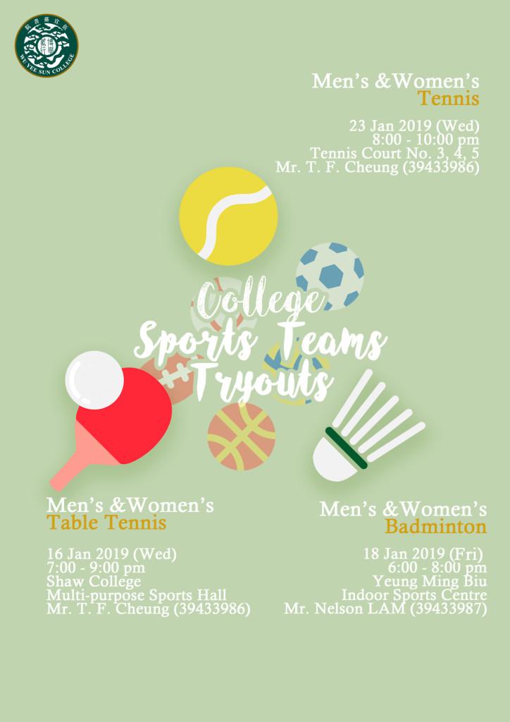 sportteam-tryout