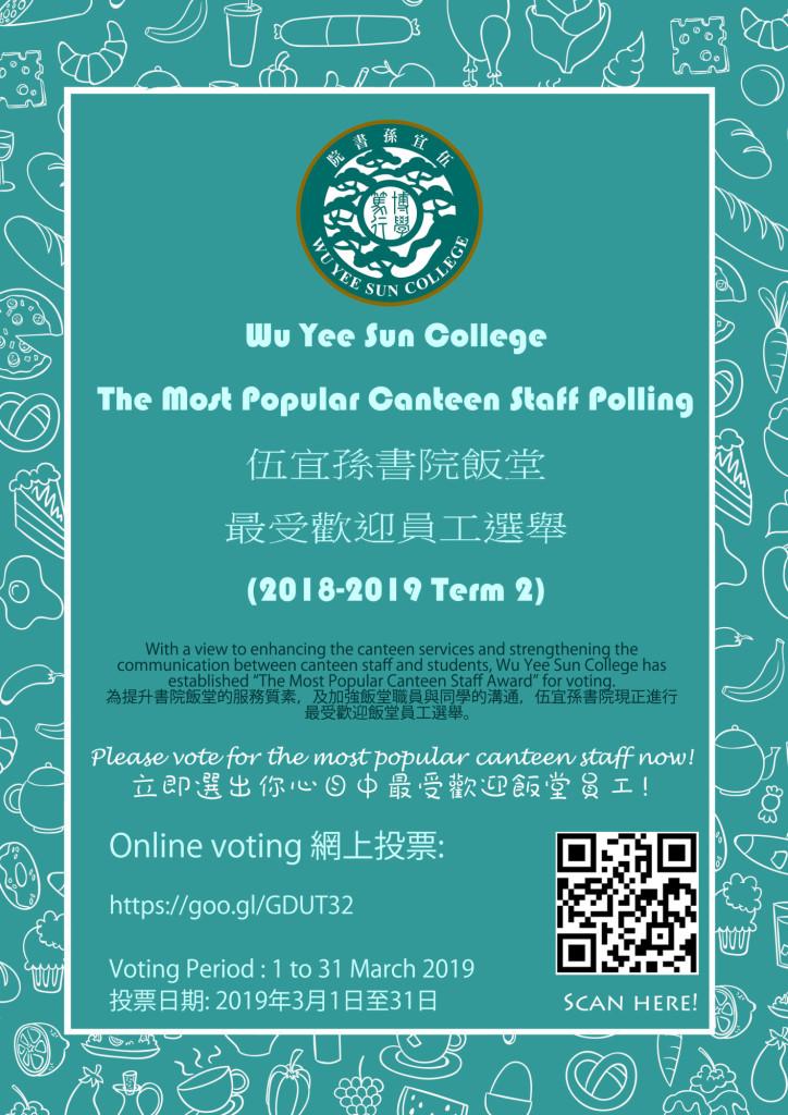 canteen-staff-18-19term2-poster
