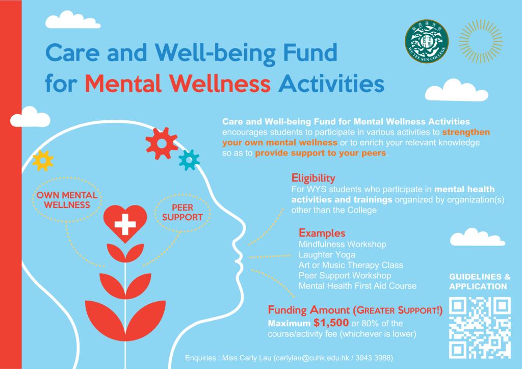 mental-health_20190725_upda