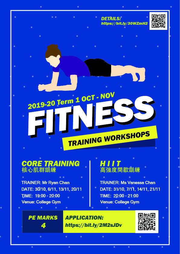 2019-20-term1-fitness-workshop-second-round-poster-01