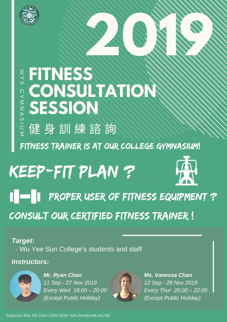a4_2-1-2019-523gym-poster