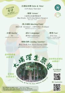 slw_eco-hike