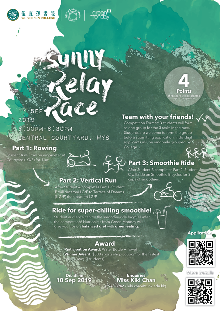 sunny_relay_race_2019_v2-01