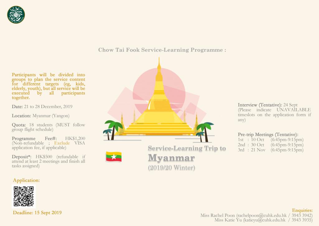 myanmar-poster