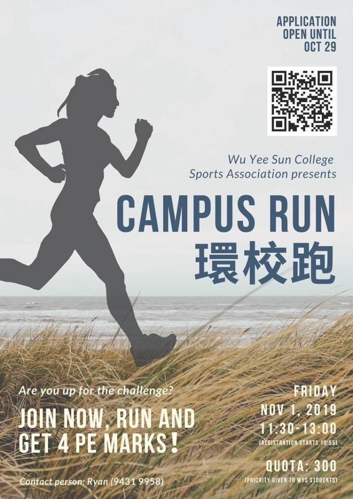 2019-20-campus-run-poster