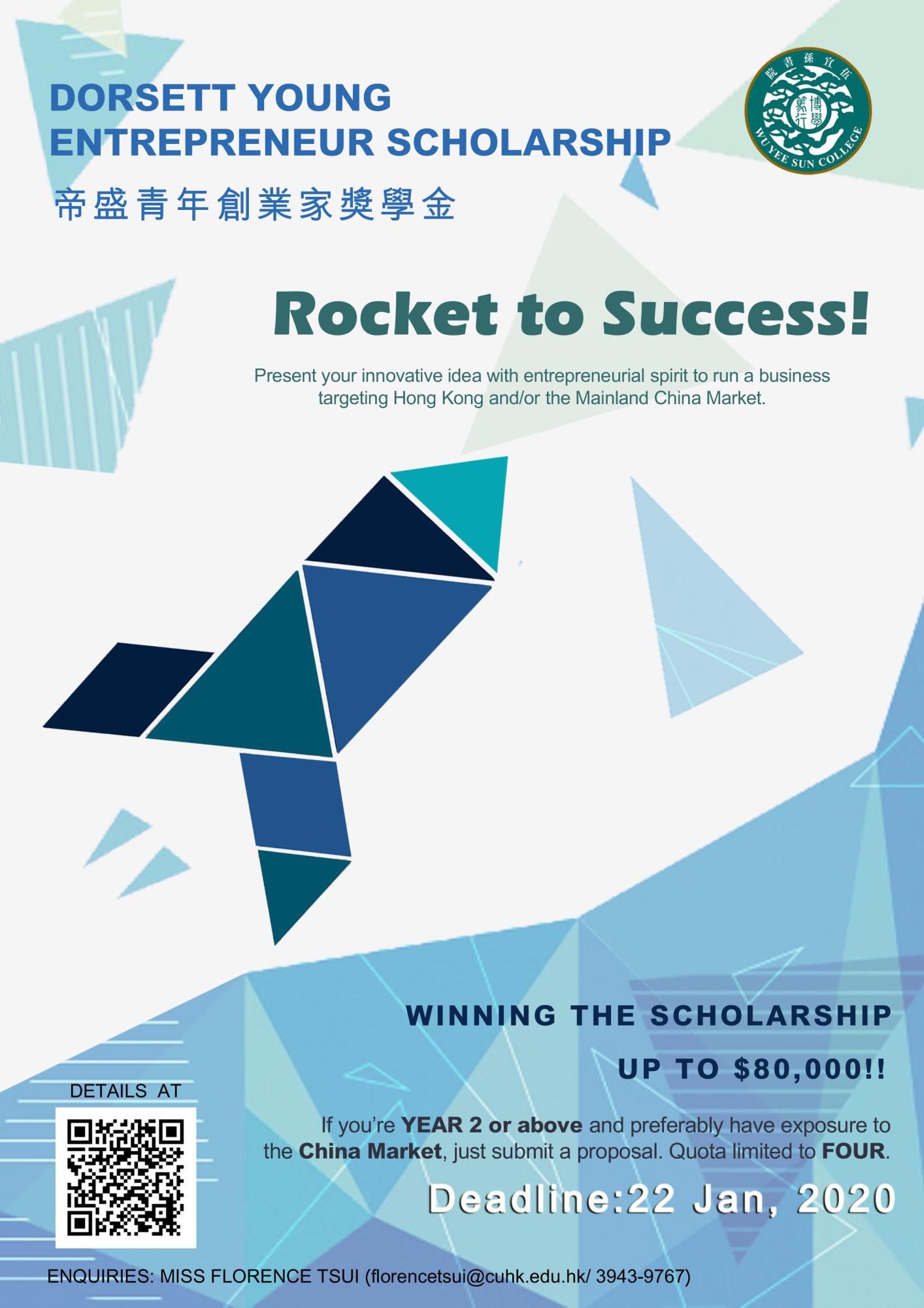 Dorsett_Young_Entrepreneur_Scholarship.png