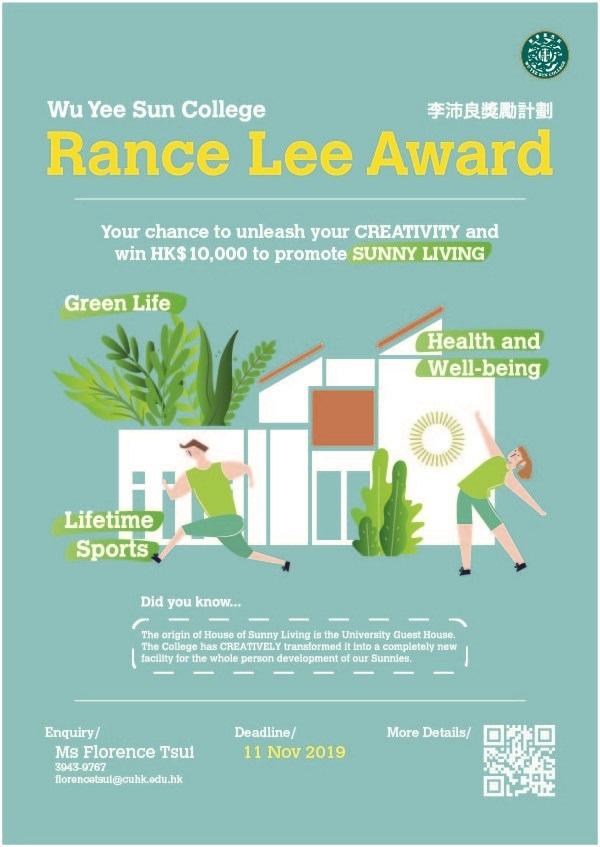 rance_lee_award_poster_1920 revised