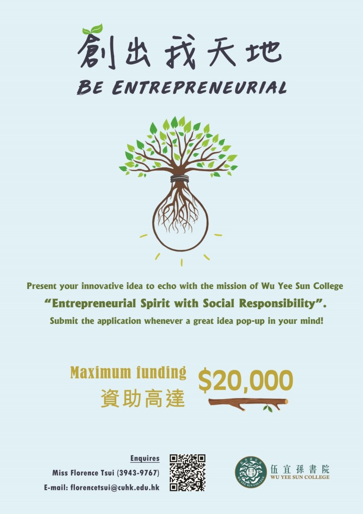 paint_be-entrepreneurial-funding-scheme-2020-21-poster