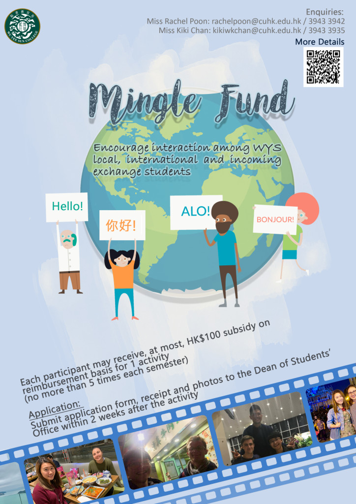mingle-fund-poster-updated-01