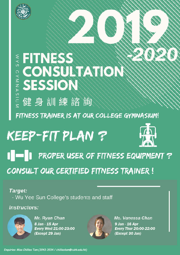 2019-20-term-2-fitness-consultation-session-poster-01-01