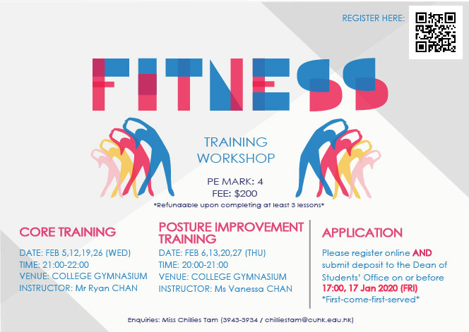 2019-20-term-2-fitness-training-workshop-poster-03-01