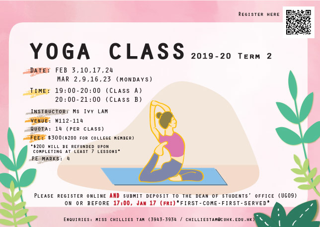 2019-20-term-2-yoga-class-poster-03-01