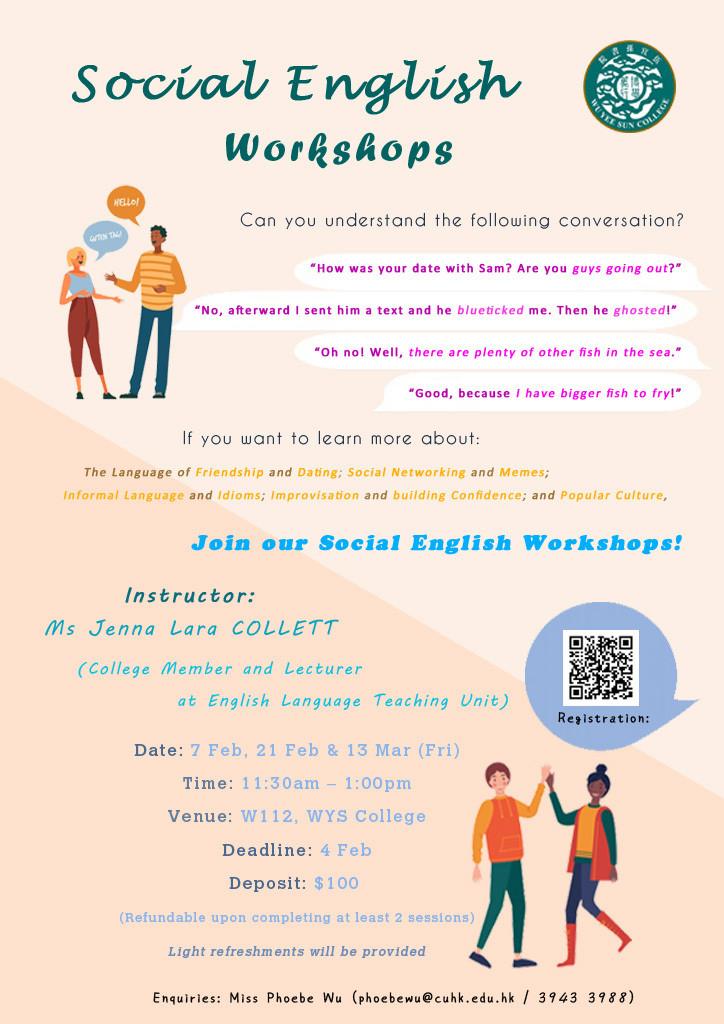 social-english-workshop-2019-20