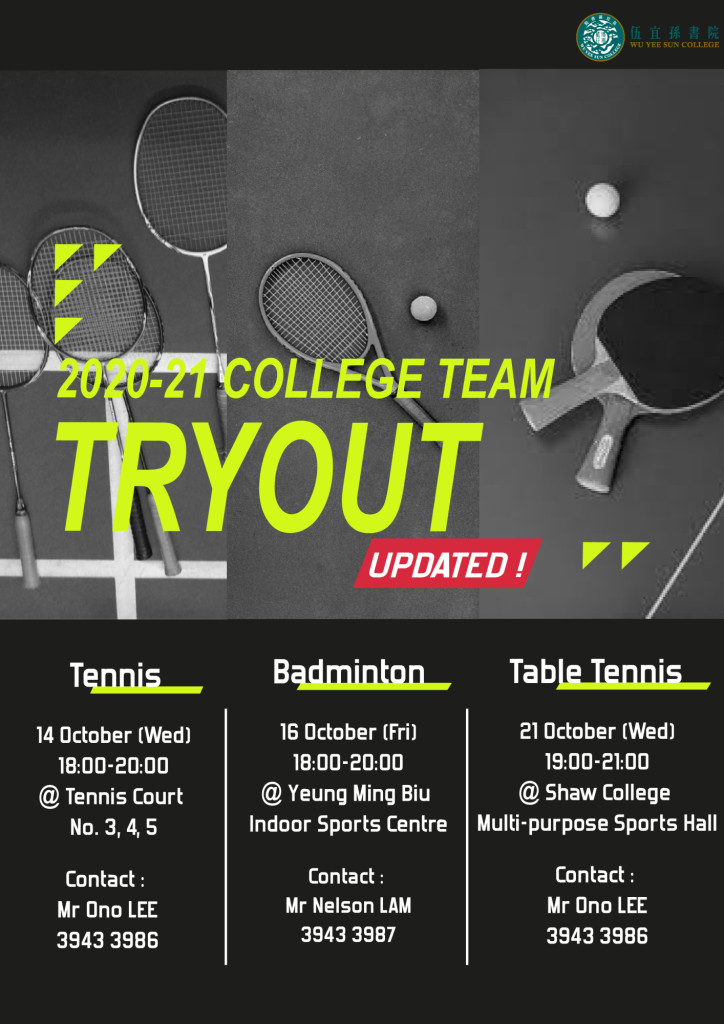 2020-21-term-1-college-team-try-out-poster_updated-01