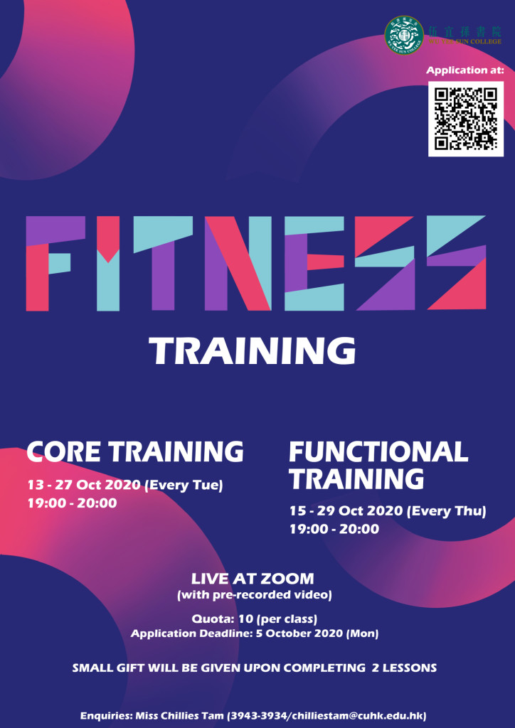 2020-21-term-1_sports_fitness-class-poster-01