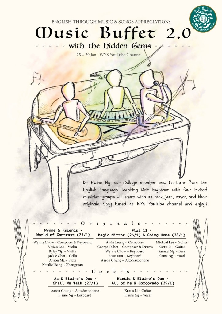eng-through-music-poster-v-2