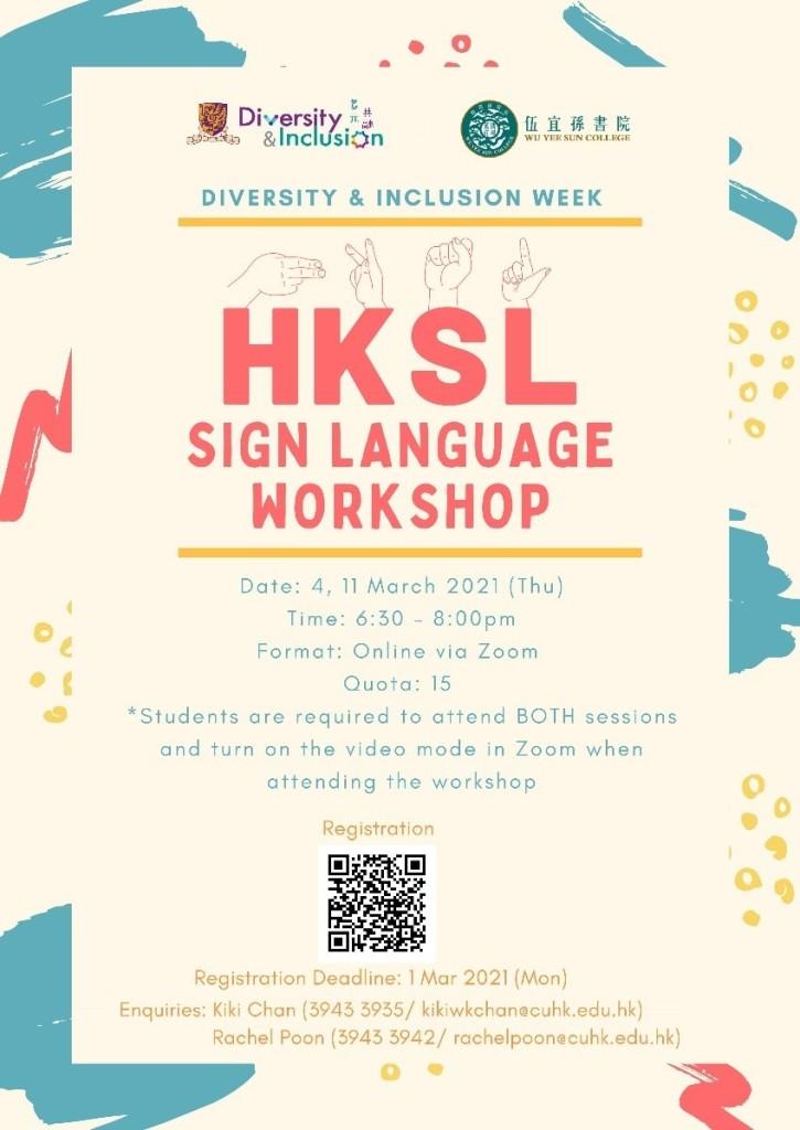 sign-language-workshop-poster